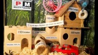getlinkyoutube.com-крутой домик для хомяка Ульяновск поделки