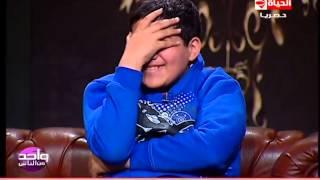 """واحد من الناس - الطفل المعجزة """"أحمد"""" المصاب بالتوحد """" يبهر الاستوديو والدكتور عمرو الليثى """""""