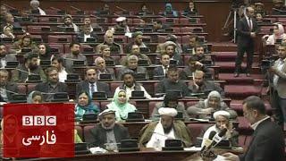 شانزده وزیر جدید کابینه افغانستان سوگند خوردند