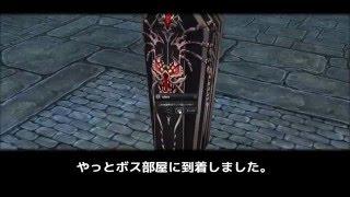 getlinkyoutube.com-【マビノギ】ペッカ上級ソロ|ディヴァインリンク+忍術&魔法