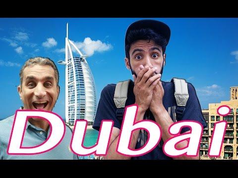VLOG.2 - Simo Sedraty Vs Dubai - طلاقيت مع باسم يوسف