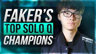 Faker solo Q上路常選的英雄