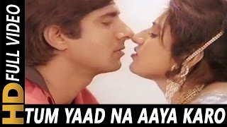 Tum Yaad Na Aaya Karo | Shabbir Kumar, Lata Mangeshkar | Jeene Nahi Doonga 1984 Songs