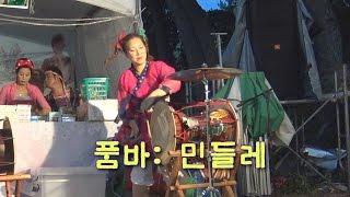 getlinkyoutube.com-제2의 버드리를 꿈꾸는 품바 민들레 공연 - 2015, 부여 서동 연꽃축제