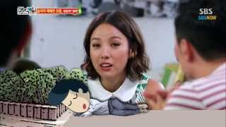 getlinkyoutube.com-SBS [매직아이] - 이효리&김제동 '곱창의 추억'