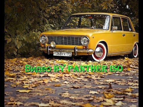 Тачка на Прокачка ВАЗ 2101 & Pimp my Ride VAZ 2101