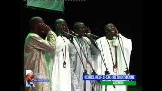 Kourel Adiouma Diouf - Assirou, Wakaana, Rabiyah Ahmadou  - Nuit des Khassaïdes 1ère édition 2014