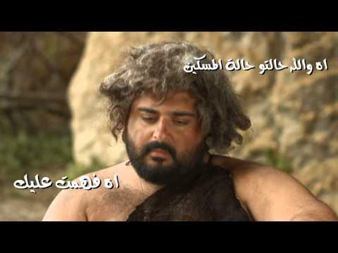 03 BathBayakha - Stone Age بث بياخة - العصر الحجري