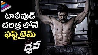 getlinkyoutube.com-Dhruva Movie Highlights | Ram Charan | Rakul Preet | Surender Reddy | #Dhruva | Telugu Filmnagar