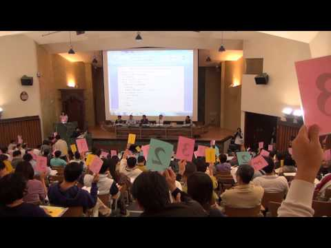102年臺南市教師會教育產業工會會員代表大會--確認議程
