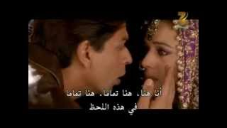 getlinkyoutube.com-Veer Zaara - Main Yahan Hoon (Arabic Lyrics)