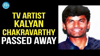 getlinkyoutube.com-TV Artist Kalyan Chakravarthy Suicide at Bhimavaram - Live Updates