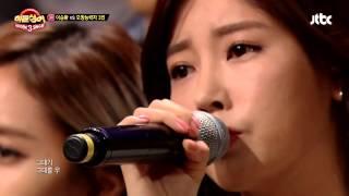 getlinkyoutube.com-Soyeon singing cut hidden singer