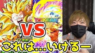 getlinkyoutube.com-【ドッカンバトル】悟空ブルー vs ゴテンクス3!更にパワーアップしたベジットパーティーで挑む!【ドラゴンボールZ ドカバト実況】DragonBall Z Dokkan Battle