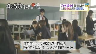 乃木坂46 メイキング映像公開 140912