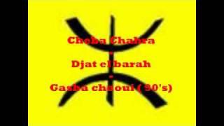 getlinkyoutube.com-Gasba chaoui moderne - Cheba chahra - Djat el barah