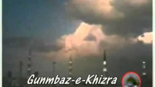 getlinkyoutube.com-Masjid-e-Nabvi (S.A.W.W) miracle video  - TheAllahsMiracles.com