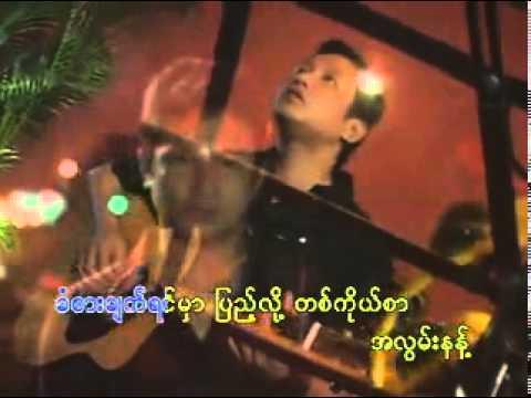 Arakan Song Wong Ko Khaing