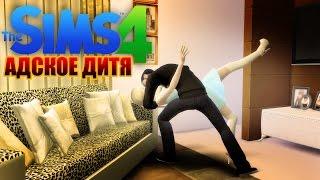 getlinkyoutube.com-ИЗМЕНА И СВИДАНИЕ!!! #6 [the Sims 4 Адское дитя]