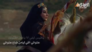 getlinkyoutube.com-شيلة يطعني الموت / كلمات سراب الشمري / اداء عبدالعزيز العلي