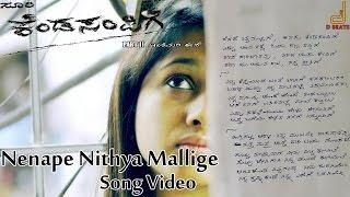 Kendasampige - Nenape Nithya Mallige Full Song Video   Vikky, Manvitha Harish   V Harikrishna