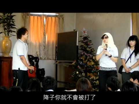 2011一貫道天祥大同國學育樂營-第一天