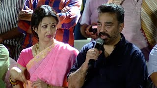 getlinkyoutube.com-Who is Best Kamal Hassan Or Mohanlal ? Kamal Talks About Papanasam Movie Success