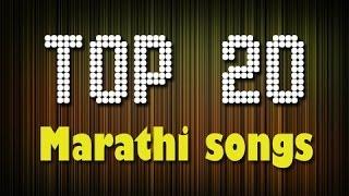 Top 20 Marathi Songs - Greatest Hits - Jukebox