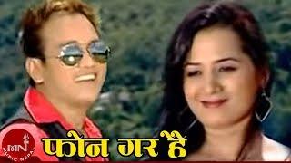 getlinkyoutube.com-Phone Gara Hai - Latest Nepali Folk Song By Muna Thapa Magar & Ramji Khad