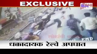 getlinkyoutube.com-Accident At Mumbai Station at Tilak nagar station