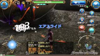 getlinkyoutube.com-【Toram online】双剣 vs 蛮竜デセル