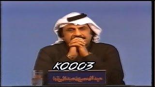 getlinkyoutube.com-برنامج المسابقات النادر ثلاثة x ثلاثة - بمشاركة عبدالحسين عبدالرضا 1990