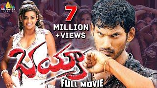 Bhayya   Telugu Latest Full Movies   Vishal, Priyamani   Sri Balaji Video