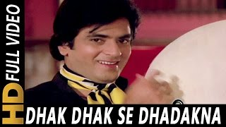 Dhak Dhak Se Dhadakna Bhula De | Mohammed Rafi | Aasha 1980 Songs | Jeetendra, Reena Roy