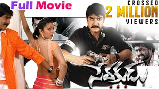getlinkyoutube.com-Sevakudu( సేవకుడు ) || Telugu Latest Full Movie HD || Srikanth | Charmi | Krishna