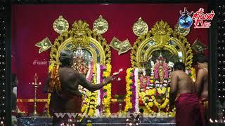 அரியாலை நீர்நொச்சித்தாழ்வு ஸ்ரீ சித்தி விநாயகர் கோவில் தேர்த்திருவிழா 01.09.2020