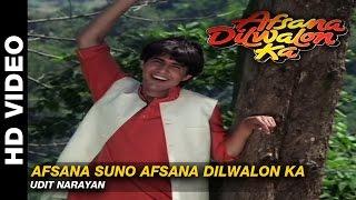 Afsana Suno Afsana Dilwalon Ka  - Afsana Dilwalon Ka | Udit Narayan | Rahul Roy & Juni