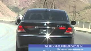 getlinkyoutube.com-Рейд ДПС на Иссык-Куле