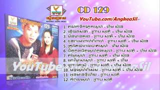 getlinkyoutube.com-RHM CD vol 129 Full Nonstop (Preab Sovath Him Sivorn NONSTOP)