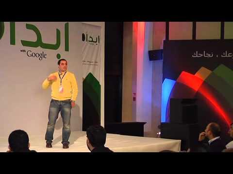 أكرم كريم - Great Leadership - اليوم الثاني