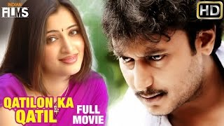 getlinkyoutube.com-Qatilon Ka Qatil Full Hindi Dubbed Movie | Darshan | Navneet Kaur | Kannada Darshan | Indian Films