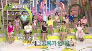 getlinkyoutube.com-북한 사회주의헌법 '신앙의 자유'에 대해 탈북 미녀 아무도 몰랐다?_채널A_이만갑 75회