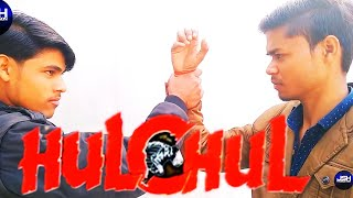 Hulchul movie best scene Ajay Devgan & Amrish Puri
