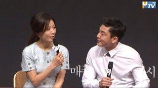 getlinkyoutube.com-[UPTV] 유아인·김희애, 드라마 '밀회' 제작발표회
