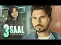 New Punjabi Songs 2017   3 Saal: Harjaap   Pav Dharia   Latest Punjabi Songs 2017   T-Series