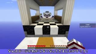 getlinkyoutube.com-【Minecraft】World紹介「ミニパルクール」仕掛けがすごい!