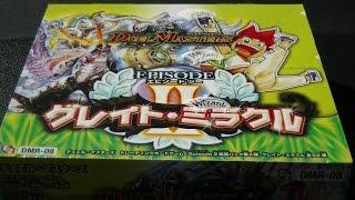 getlinkyoutube.com-デュエルマスターズグレイト・ミラクル1BOX開封動画その1