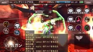getlinkyoutube.com-ミンストレル EP4全ボスソロ討伐(イルーナ戦記)