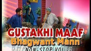 getlinkyoutube.com-Bhagwant Mann Non Stop | Full Punjabi Comedy Show | Bhagwant Maan | Gustakhi Maaf