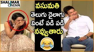 Kiara Advani Says Dialogues From Bharat Ane Nenu Movie    Mahesh Babu, Kiara Advani